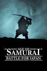 Image La Edad de Oro de los samuráis