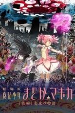 Mahou Shoujo Madoka★Magica la Película (Parte 2) – La historia Eterna