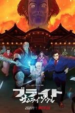 Ver Bright: Alma de samurái (2021) para ver online gratis