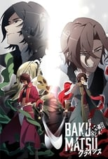 Bakumatsu: Crisis Subtitle Indonesia