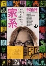 Ver Estirpe (2016) online gratis