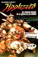 Ver アップルシード (1988) para ver online gratis