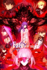 劇場版「Fate/stay night [Heaven's Feel] ⅠⅠ. lost butterfly」 (2019)