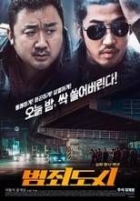 Ver 범죄도시 (2017) para ver online gratis