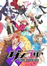 Dame x Prince Anime Caravan Subtitle Indonesia
