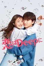 Koi wa Deep ni Subtitle Indonesia