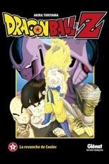 Dragon Ball Z - La Revanche de Cooler (1991)