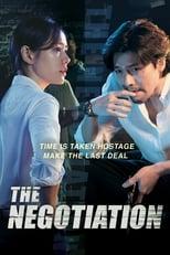 La Negociación (The Negotiation) poster