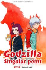 Godzilla: S.P Subtitle Indonesia