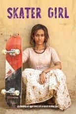 Ver Chica skater (2021) para ver online gratis
