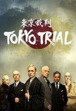 Image El proceso de Tokio