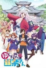 Yuragi-sou no Yuuna-san Subtitle Indonesia