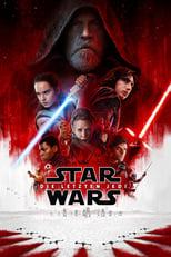 Star Wars: Die letzten Jedi (2017)