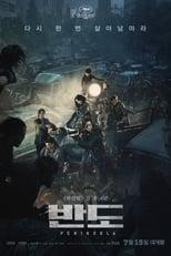 Ver Pelicula Estación Zombie 2: Península (2020) online