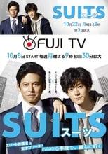 Suits Subtitle Indonesia