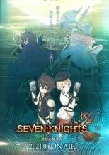 Nonton Seven Knights Revolution: Eiyuu no Keishousha Subtitle Indonesia