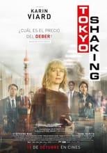 Ver Tokyo Shaking (2021) para ver online gratis