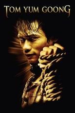 Ver El Protector (2005) online gratis