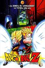 Image Dragon Ball Z: El combate definitivo