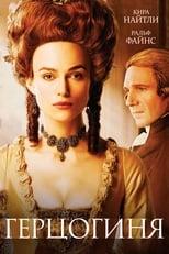 Ver The Duchess (2008) para ver online gratis