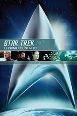 Ver Star Trek: Primer contacto (1996) para ver online gratis