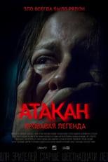 Ver Атакан. Кровавая легенда (2020) para ver online gratis