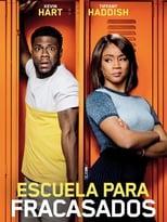 Escuela Para Fracasados poster