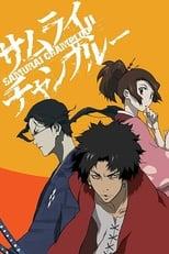 Samurai Champloo Subtitle Indonesia