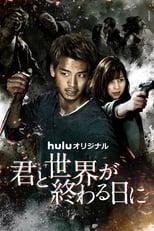 A Teen Season 2 Sub Indo : season, Nonton, Anime, Streaming