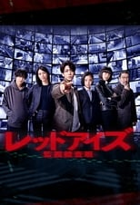 Nonton RED EYES Subtitle Indonesia