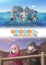 Nanatsu No Taizai Season 3 Anoboy : nanatsu, taizai, season, anoboy, Nonton, Anime, Streaming
