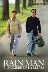 Ver Cuando los hermanos se encuentran (1988) para ver online gratis
