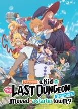 Tatoeba Last Dungeon Mae no Mura no Shounen ga Joban no Machi de Kurasu Youna Monogatari Subtitle Indonesia