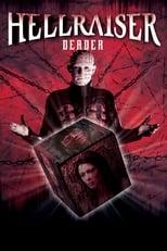 Ver Puerta al infierno VII (2005) para ver online gratis