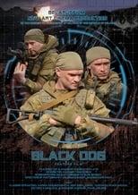 Ver Black Dog (2019) para ver online gratis