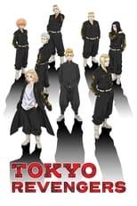 Tokyo Revengers Subtitle Indonesia