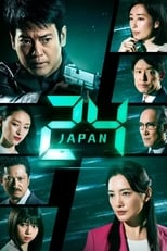 24 JAPAN Episode 1-15 Subtitle Indonesia
