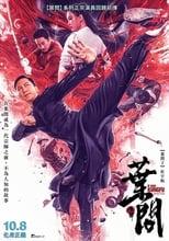 Ver IP Man: El maestro del kung fu (2019) para ver online gratis