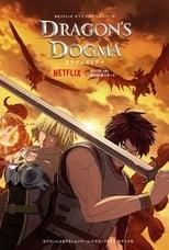 Image Dragon's Dogma
