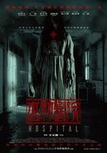 Ver Hospital (2020) para ver online gratis