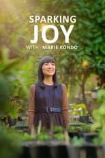 ¡Se feliz con Marie Kondo! (2021)
