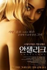 Ver Angélique (2013) online gratis