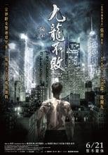 Ver 九龍不敗 (2019) para ver online gratis