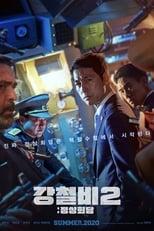 Ver 강철비 2: 정상회담 (2020) para ver online gratis