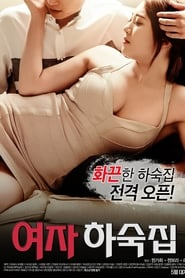 Xxi Indoxx1 Semi : indoxx1, Ga-hee, Movies/, Films,, Biography,, IMDB,, Actor,, Actress,