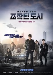 Fabricated City - download yify subtitles for YIFY movies