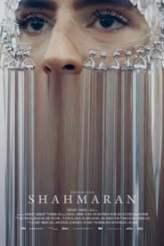 SHAHMARAN 2018