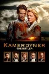 The Butler 2018