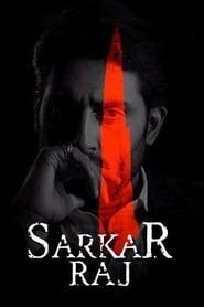 Sarkar Raj 2008 Hindi Movie BluRay 300mb 480p 1GB 720p 4GB 11GB 1080p