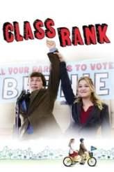 Class Rank 2017
